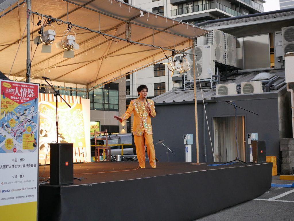 15年ぶりに復活!静岡でアツい街【人宿町人情祭2018】