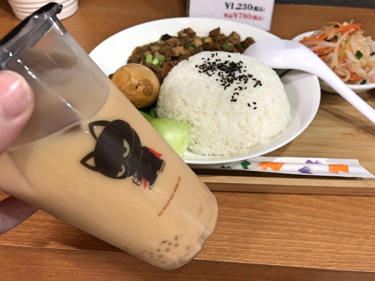 神保町【Kurotaki】台湾の庶民派グルメと豊富な台湾茶とタピオカを楽しむ