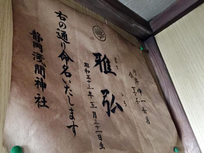 そのまんま美川、人生二度目の成人式【40代という世界】にお邪魔します。