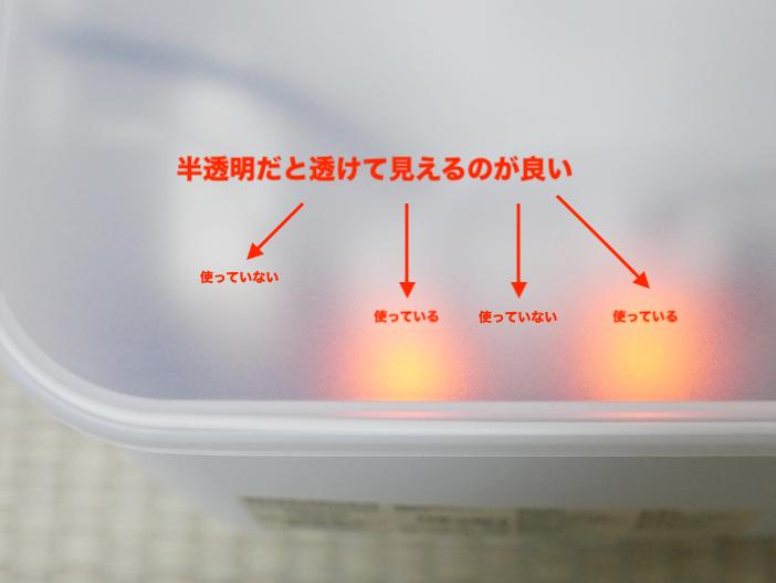 電源タップ周りを10秒でスッキリ片付ける無印良品アイテム