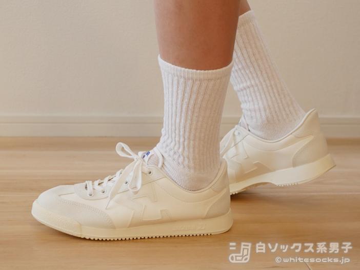 青春時代を纏う【ジャガーシグマ】懐かしの学校指定靴がおしゃれ:白ソックス系男子