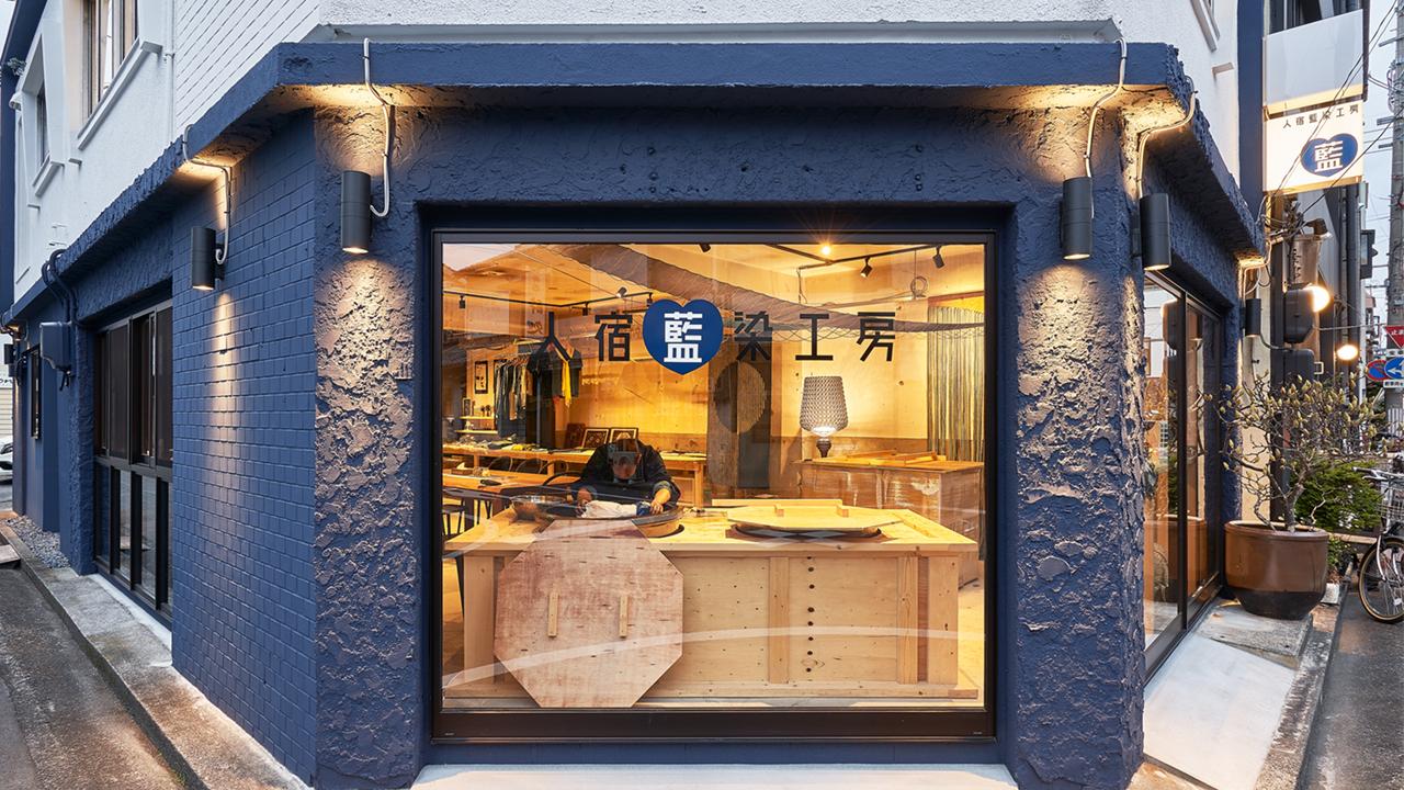 静岡市のお街で藍染体験ができる【人宿藍染工房】がオープンしました