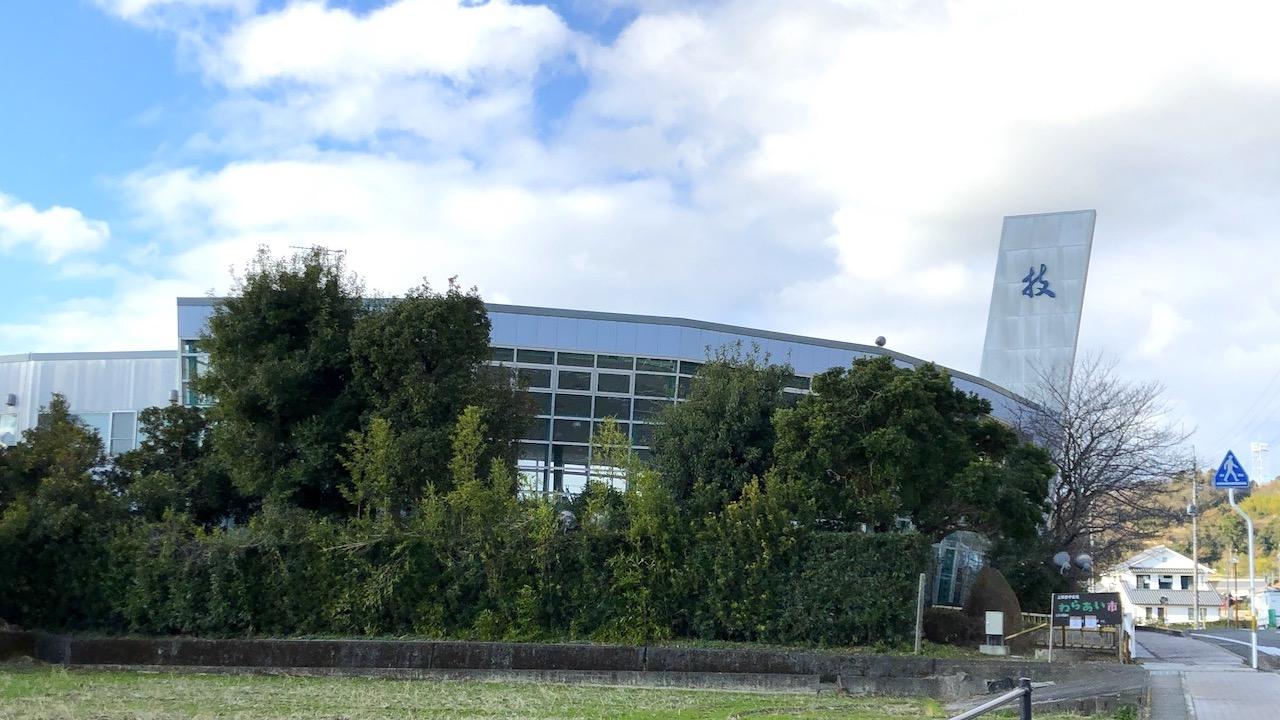 徳島県上板町にある藍染め体験施設「技の館」