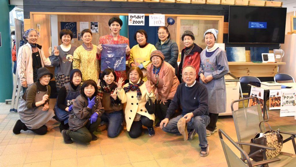徳島県上板町「技の館・じゃぱんぶるー」の皆さんとそのまんま美川
