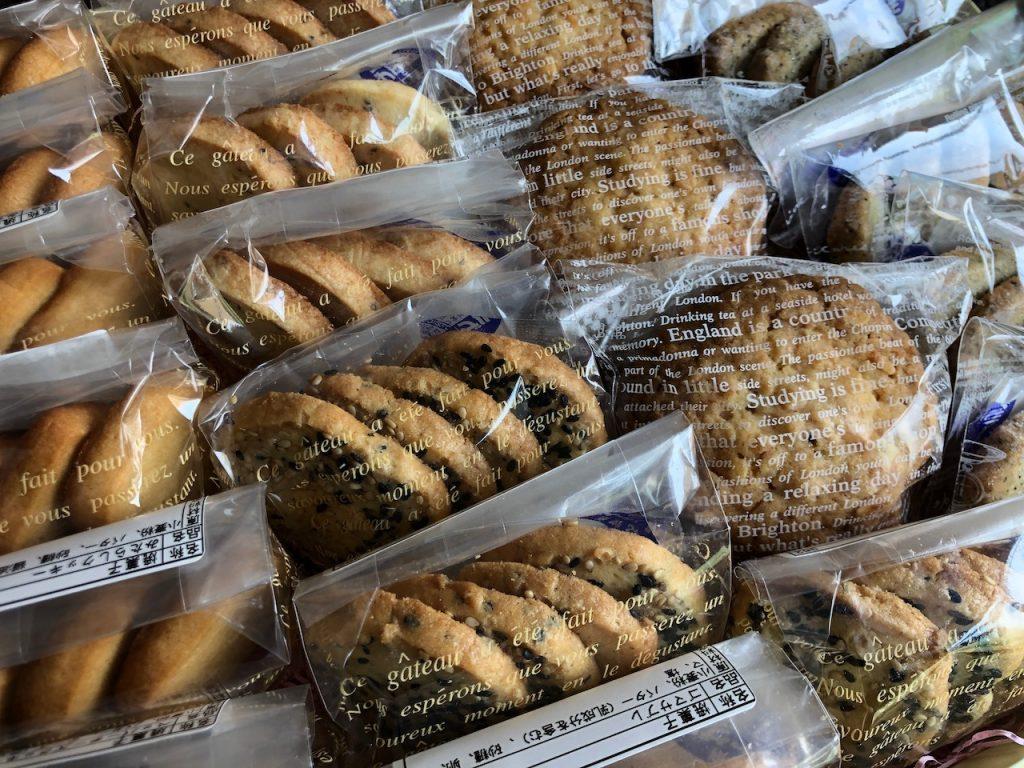 関連施設で作ったパン|そのまんま美川オフィシャルブログ