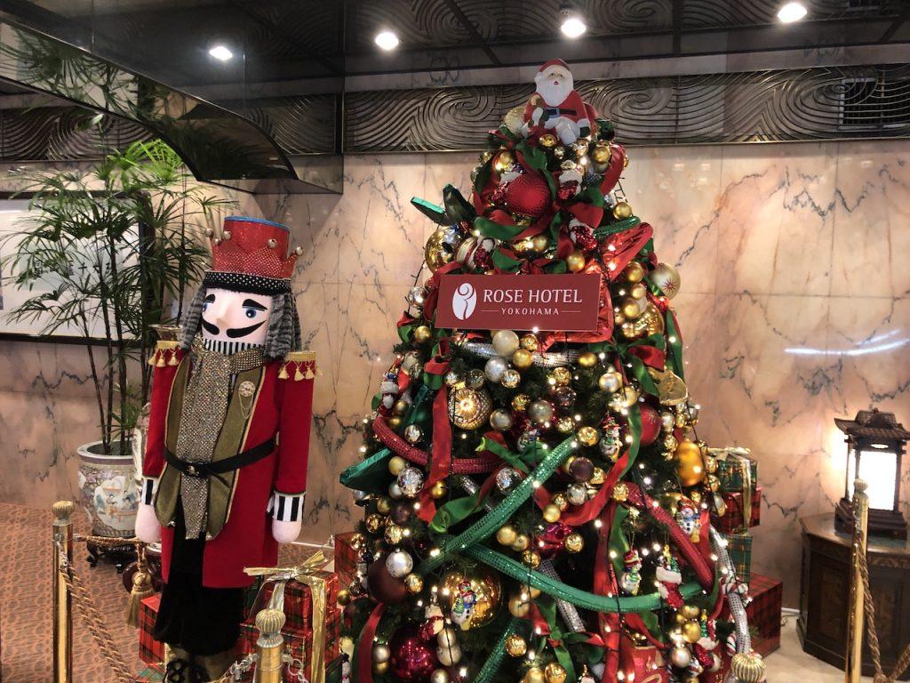 会場は横浜中華街にあるホテル「ローズホテル横浜」|クリスマスディナーショー