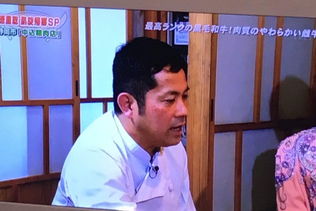 お肉にめちゃ詳しい中込精肉店の店主さん そのまんま美川オフィシャルブログ