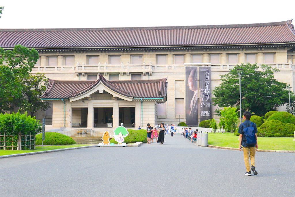 東京国立博物館に行ってきた|男の一人暮らしバラエティーブログ