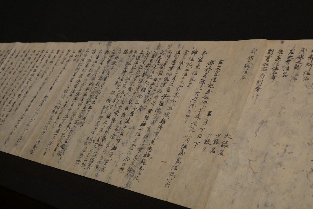 国宝:延喜式(九絛家本)東京国立美術館蔵。|男の一人暮らしバラエティーブログ