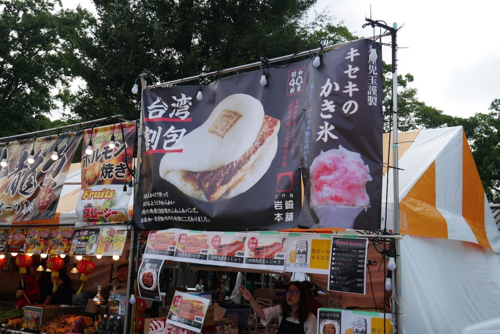 台湾割包 eatjoy&小籠包 R16ブース|台湾フェスティバル食べ歩き