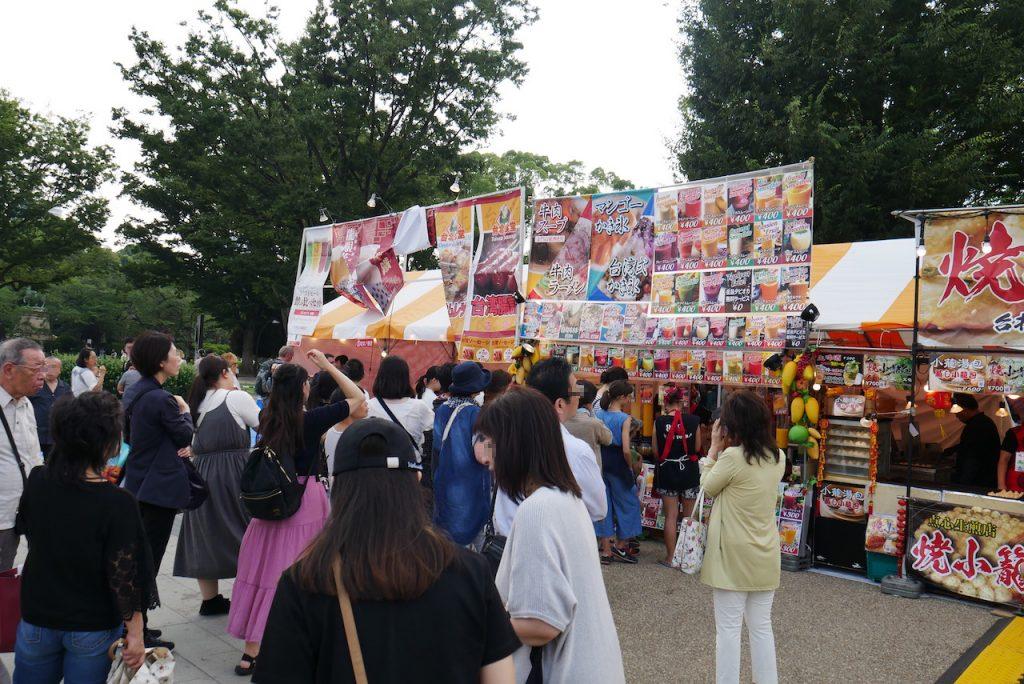 都内で感じる台湾ムード!台湾フェスティバルで食べ歩き|男の一人暮らしブログ